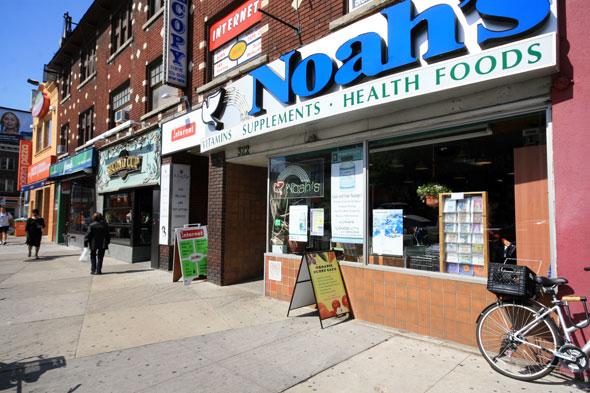 Noah S Natural Foods Yonge And Bloor